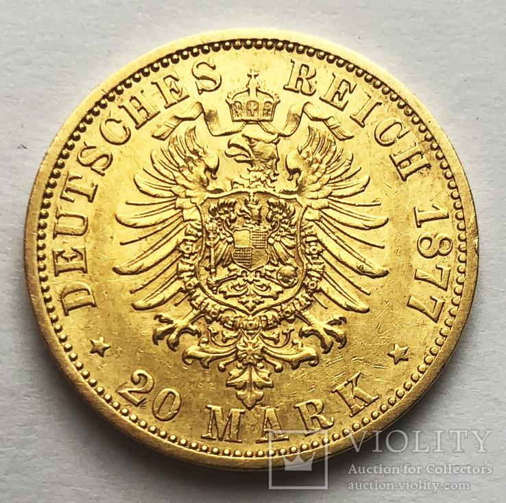 20 марок 1877 года. Пруссия.