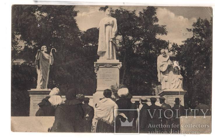 Киев, Па́мятник княгине Ольге, Апостолу Андрею, Кириллу и Мефодию,1918