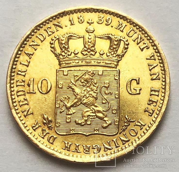 10 гульденов 1839 года. Нидерланды.