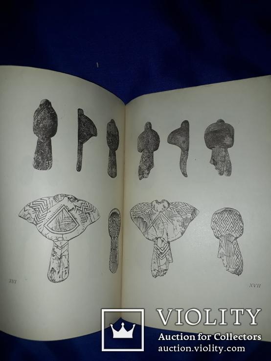 1931 Мiзин. Кістянi вироби мізинської палеолітичної стації в освітленні Федора Вовка, фото №3