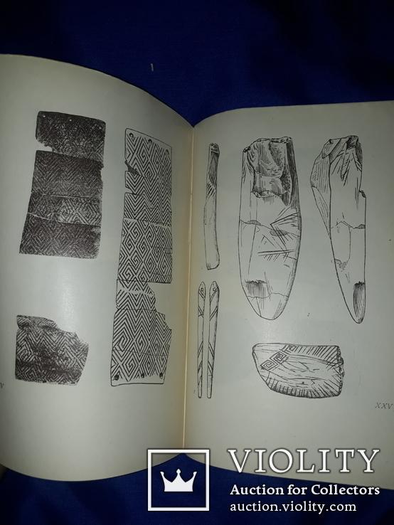 1931 Мiзин. Кістянi вироби мізинської палеолітичної стації в освітленні Федора Вовка, фото №8