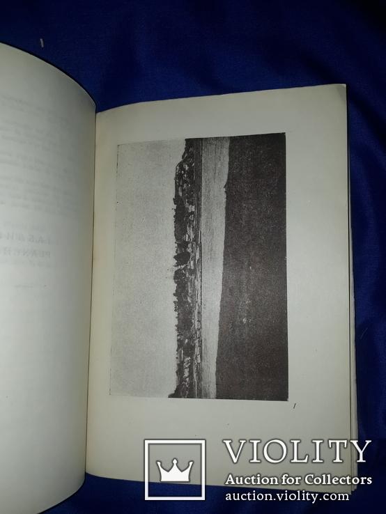 1931 Мiзин. Кістянi вироби мізинської палеолітичної стації в освітленні Федора Вовка, фото №10