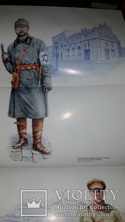 Єврейські формування в Україні в 1917-20 рр. - 2000 экз., фото №4