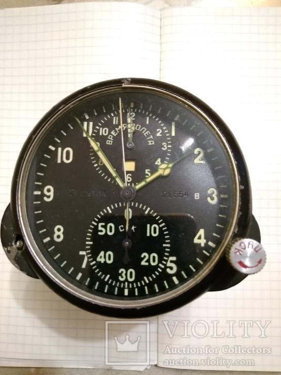 Часы АЧС-1 на восстановление