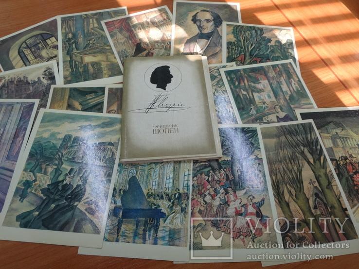 Фридерик шопен, полный комплект, фото №2