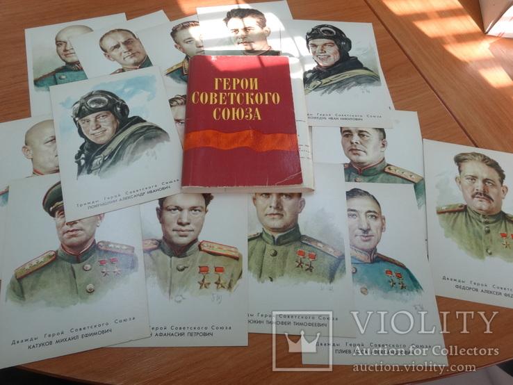 Герои советского союза, полный комплект