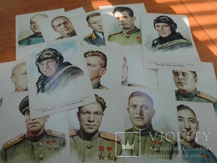 Герои советского союза, полный комплект, фото №4