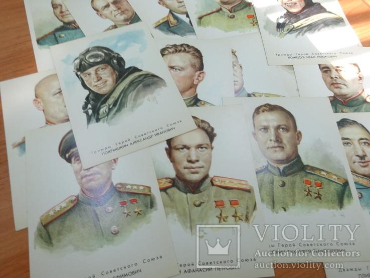 Герои советского союза, полный комплект, фото №5
