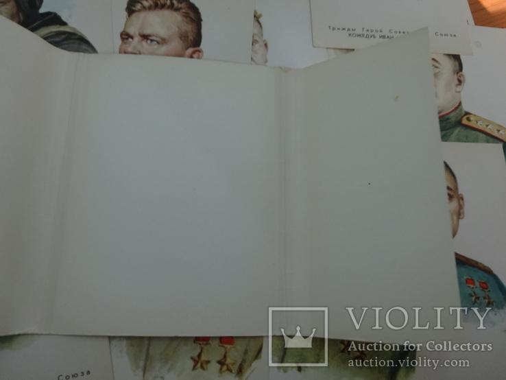 Герои советского союза, полный комплект, фото №11