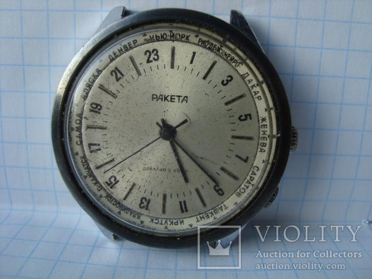 Часы Ракета суточные 24 часа