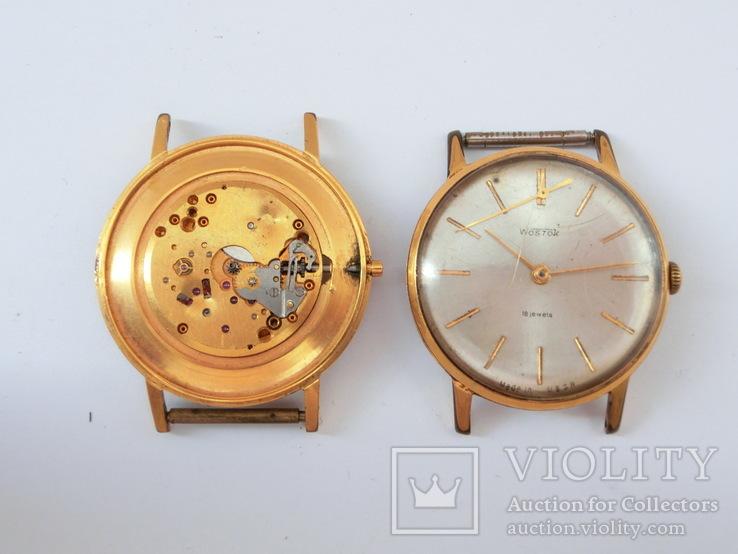 Часы Восток Ау-20 + Тонкий Корпус Ау-12.5