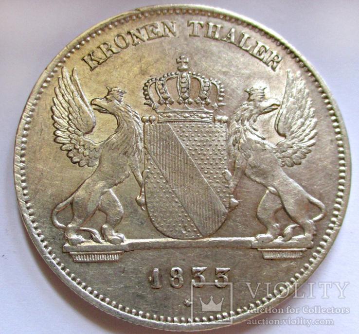 Кронталер 1833 года (Леопольд I)