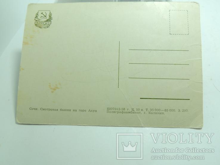 Фото открытки 5шт Сочи Крым Ласточкино гнездо девушки 1950е годы, фото №8