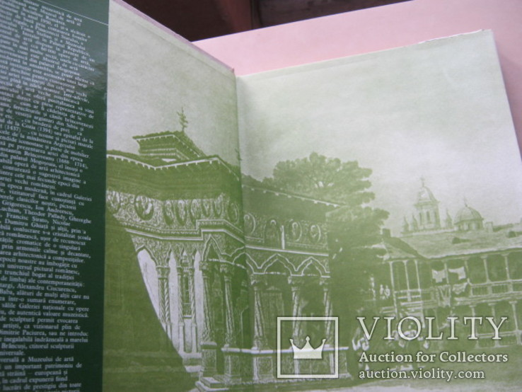 Альбом BUCURESTI  muzee de arta, фото №3