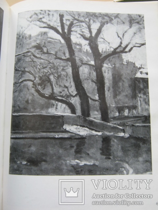 Альбом BUCURESTI  muzee de arta, фото №9