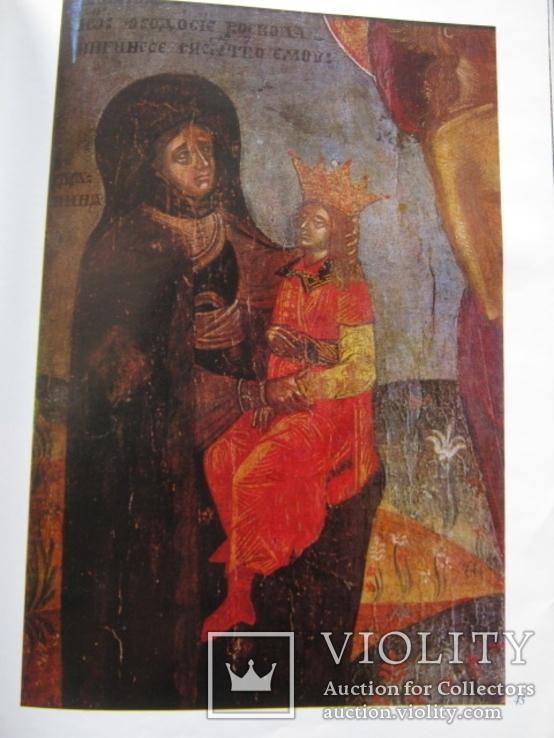 Альбом BUCURESTI  muzee de arta, фото №11