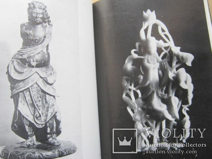 Альбом BUCURESTI  muzee de arta, фото №13