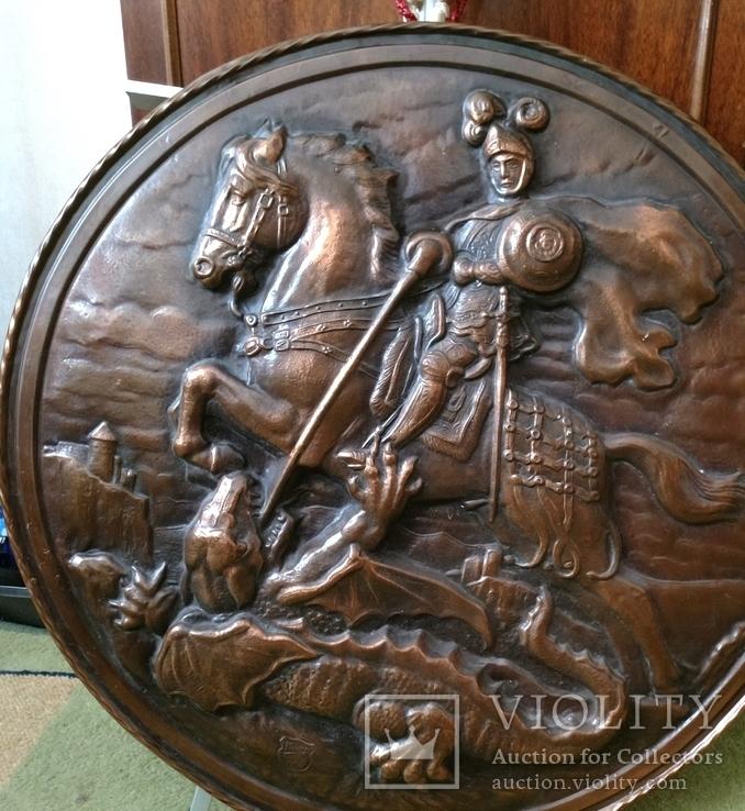 Чеканка, щит , Англия, Орден Подвязки, святой Джордж, Георгий Победоносец, фото №2