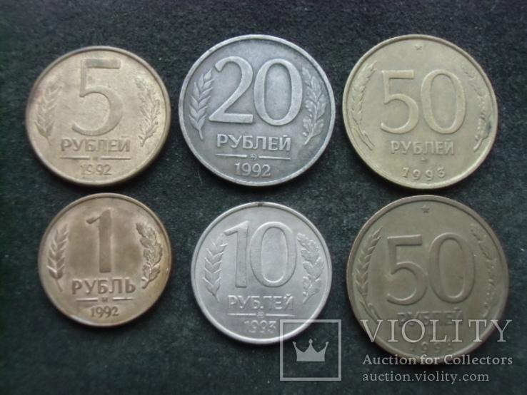 1,5,10,20,50 рублей, ММД, ЛМД- 1992-1993 годов. 6 монет., фото №2
