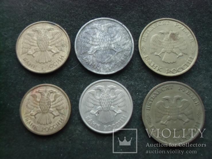 1,5,10,20,50 рублей, ММД, ЛМД- 1992-1993 годов. 6 монет., фото №3