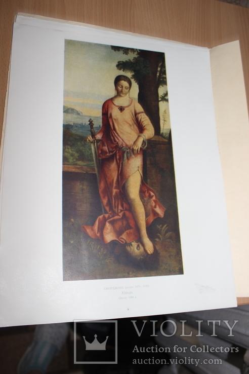 Живопись Эпохи Возрождения В Италии 1957 год, фото №5