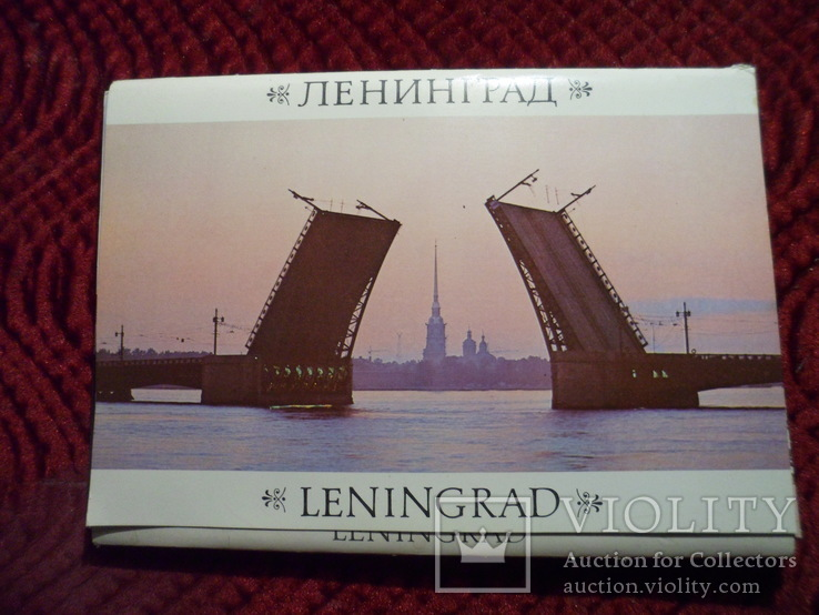 Ленинград., фото №2