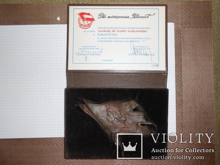 Польская настольная медаль, фото №2