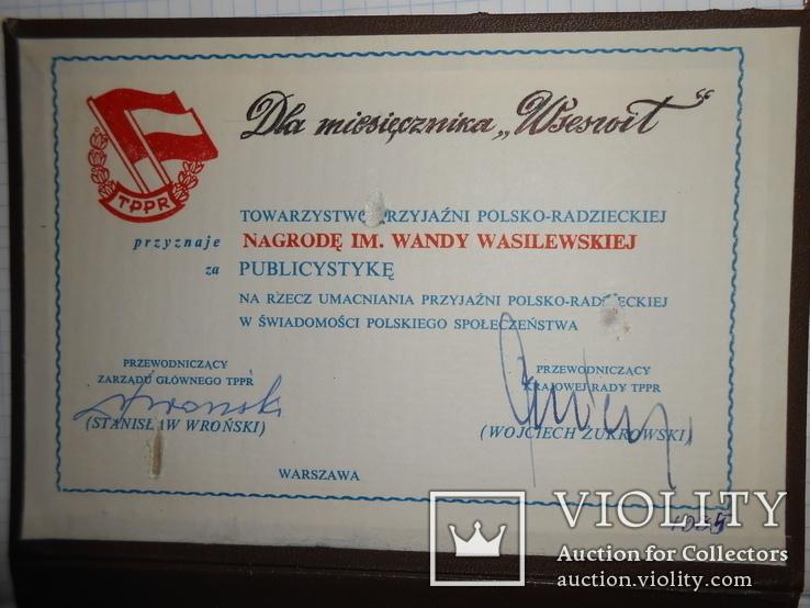 Польская настольная медаль, фото №8