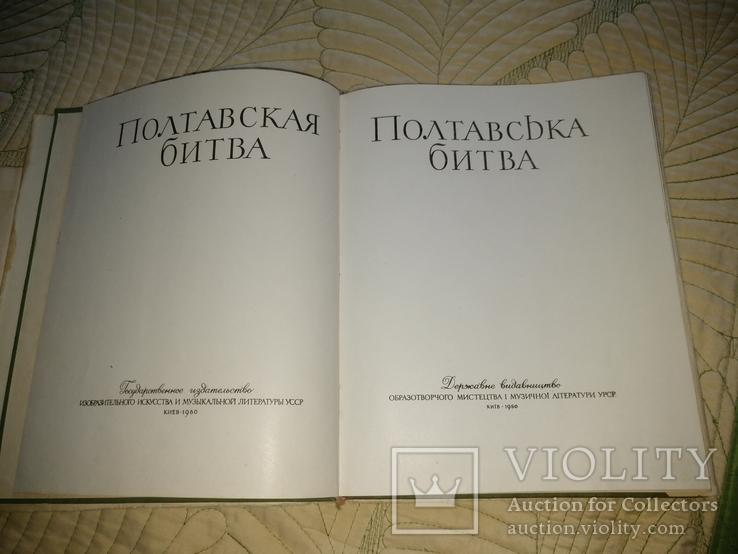 Рідкісна книга, фото №2