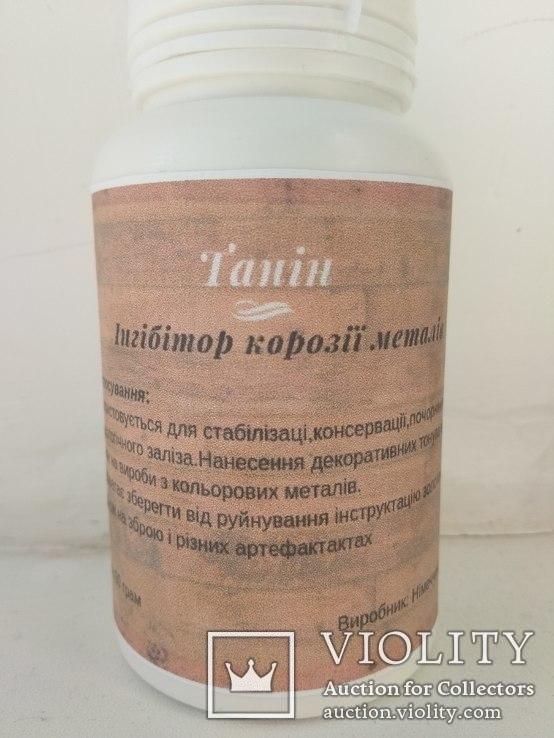 Танин - для консервації і реставрації металів 50 г, фото №2