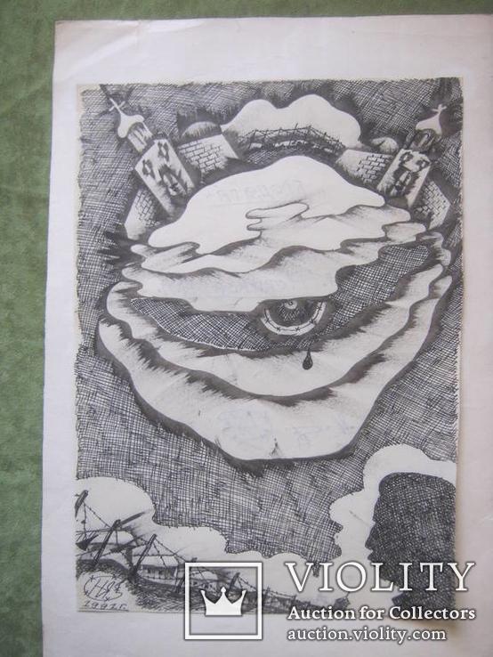"""""""Глаз"""",б/тушь,1991г. авт Н.Новиков, фото №3"""