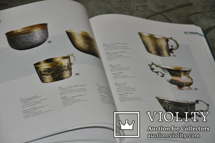 Срібний Посуд XVII – початку XX століть -в твердой обложке, фото №3