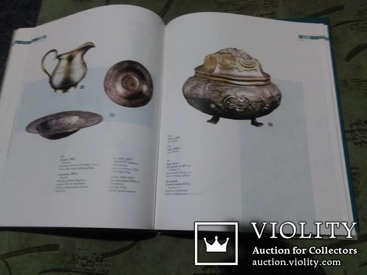 Срібний Посуд XVII – початку XX століть -в твердой обложке, фото №10