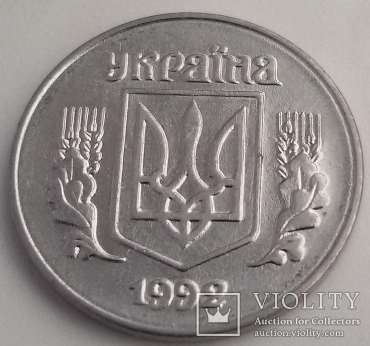 1 копійка 1992 шт. 1.2АА