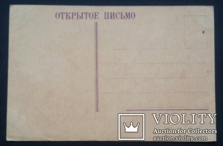 Т.  Г. Шевченко. С редкой фотографии, снятой в 1858 году., фото №3