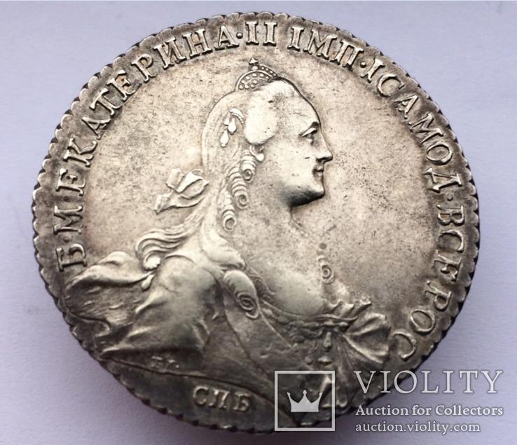 Рубль 1770 года спб-яч