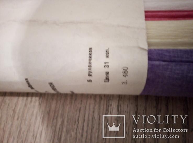 Набор крепированной декоративной бумаги, фото №5
