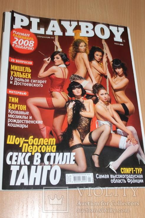 PLAYBOY - Украина  январь 2008 год, фото №2