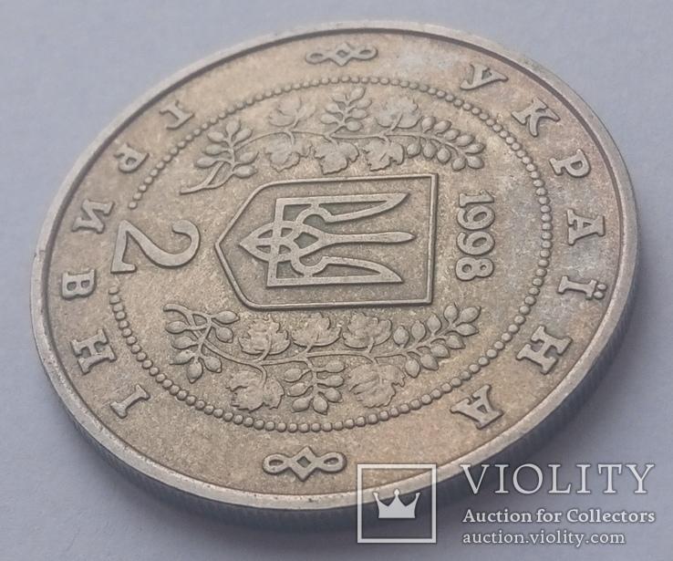 2 гривні 1998 В.Сосюра d=33мм R, фото №9