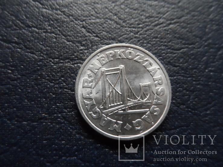 50 филлеров 1968  Венгрия   (Г.16.32)~, фото №2