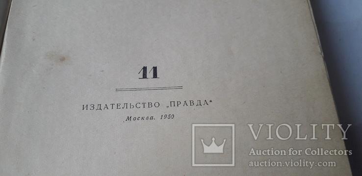 """А.П.Чехов """"Собрание сочинений"""" (11 томов.1950 год), фото №5"""