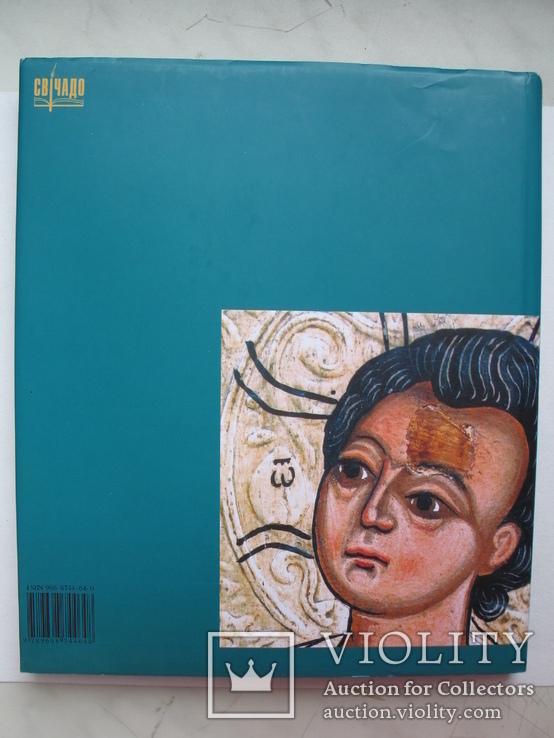 Богородиця з Дитям і похвалою (Ікони колекції Національного музею у Львові), 2005 год, фото №13
