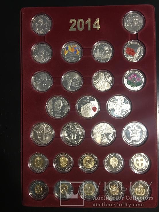 Набор Монет нбу 2014 года