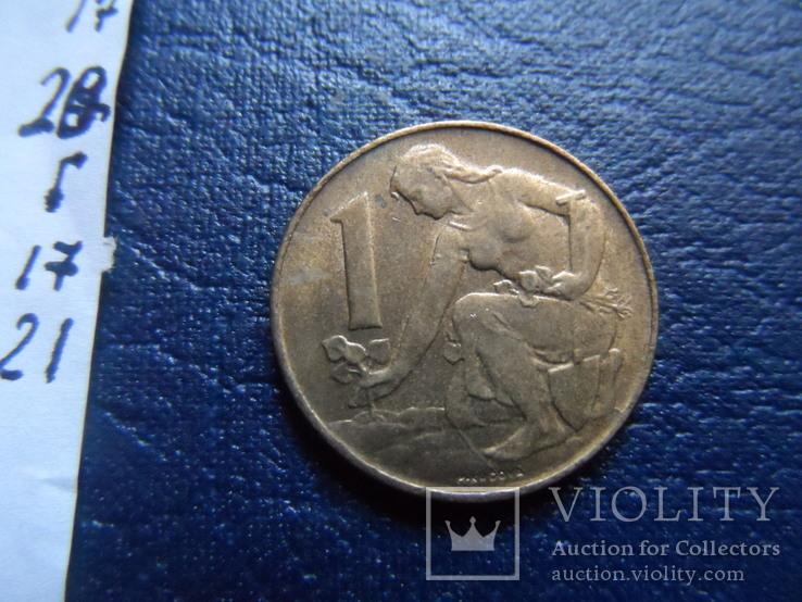 1 крона 1992  Чехия     (Г.17.21)~, фото №4