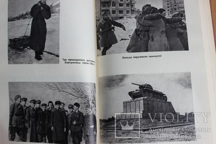 """От Сталинграда до Берлина """" Военные мемуары """" 1980 год, фото №7"""