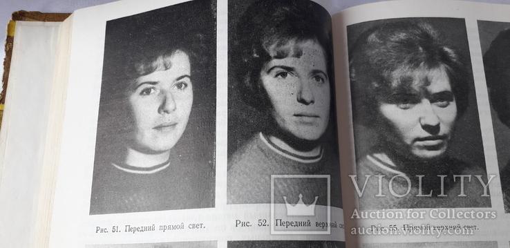 "М.М.Шахрова ""Общий курс фотографии"", фото №7"