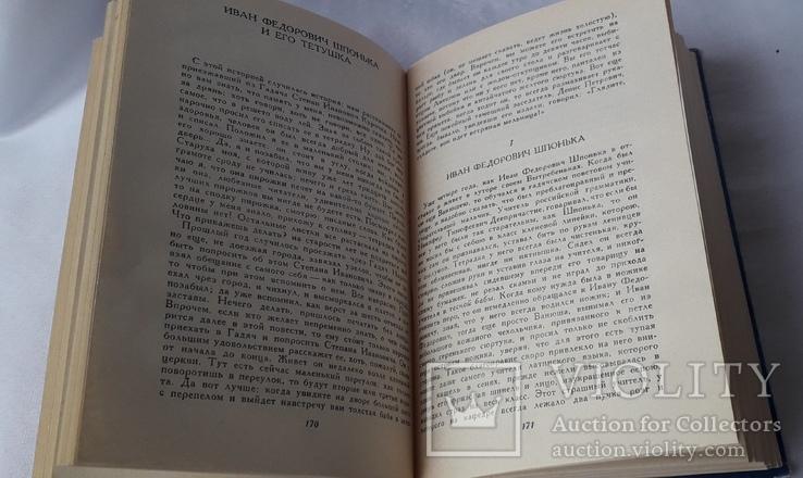"""Н.В.Гоголь """"Избранные произведения в 2-х томах"""", фото №11"""