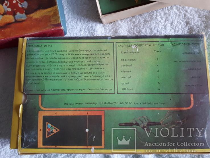 Два набора игр мини бильярд и пазлы СССР, фото №4