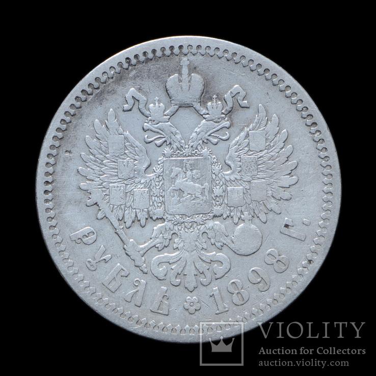 1 Рубль 1898, Российская Империя