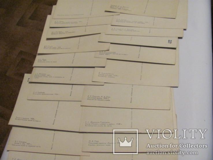 Народные художественные промыслы 20 открыток, фото №9